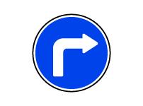 오른쪽으로