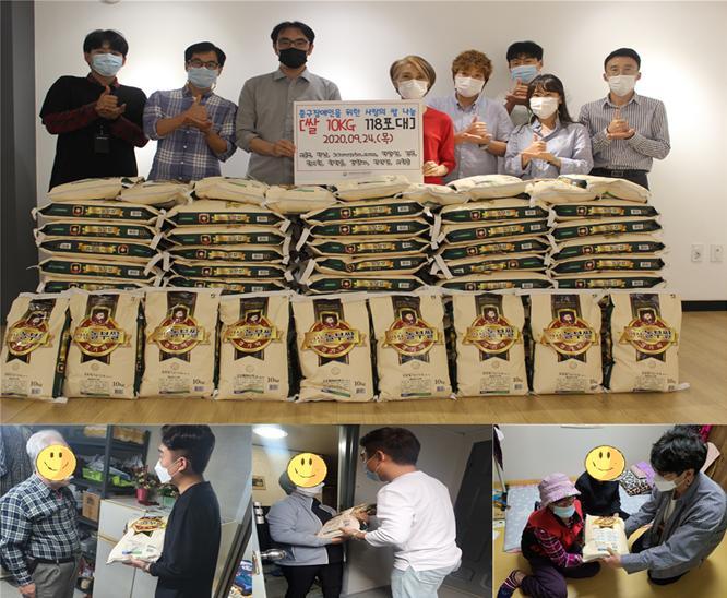 조용주 외 9명이 쌀 10KG 118포대를 후원하며 저소득 장애인 가정에 나눔을 하는 사진
