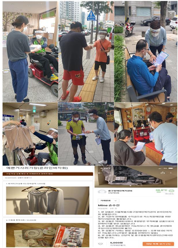 온라인 바자회 진행 사진(06월 14일~ 06월 25일)